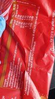 Speculoos 6 céréale - Informations nutritionnelles - fr