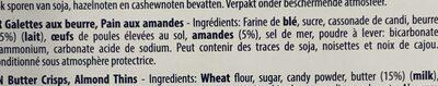 """Biscuits In Blik """"magritte"""" 350g - Ingredients - fr"""