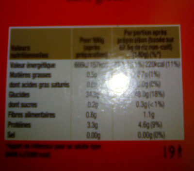 Riz long grain Uncle Ben's - Ingredients - fr