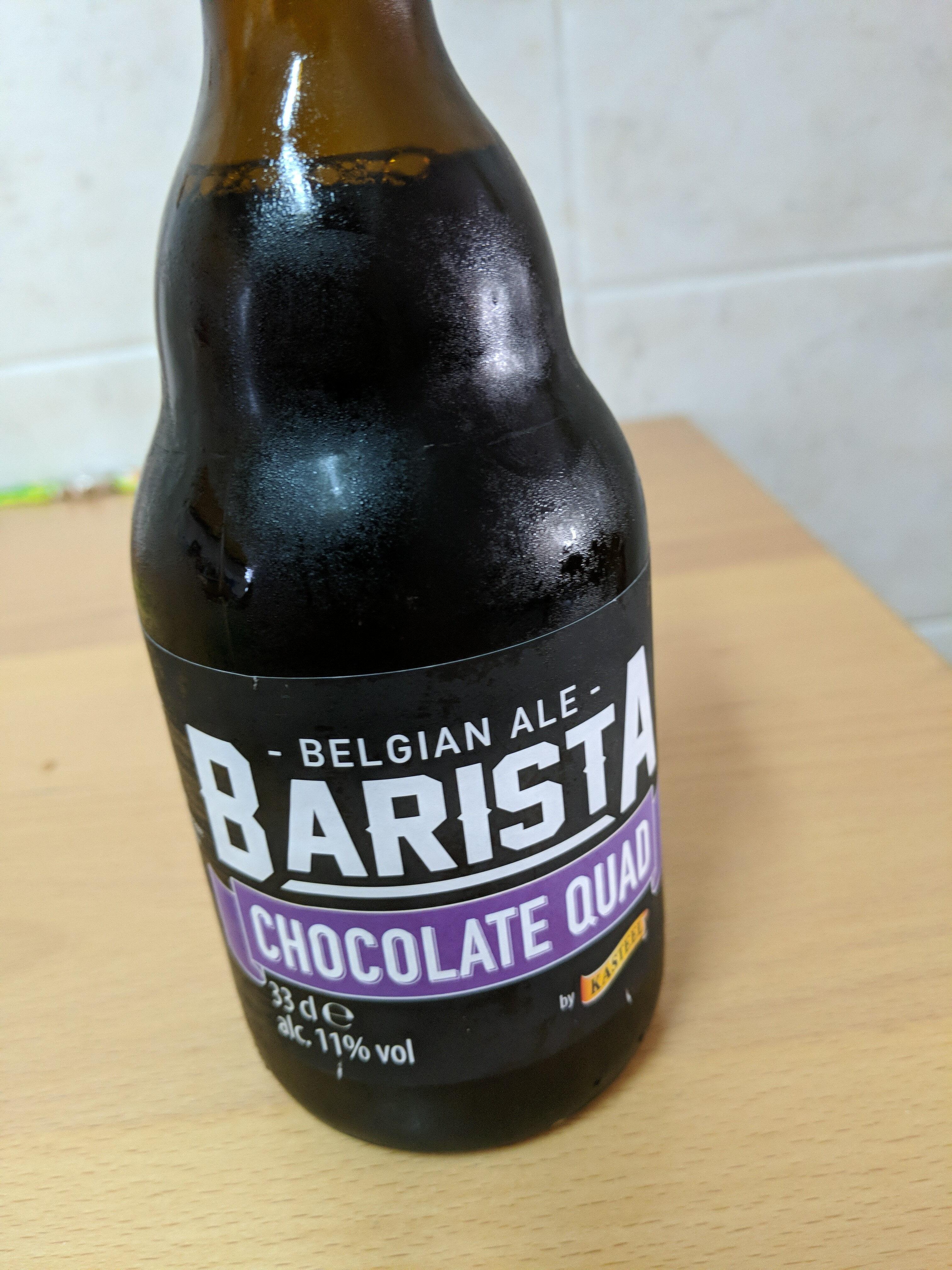 barista - Product