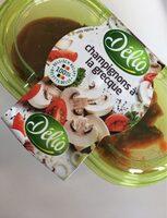 Champignons à la grecque - Product - fr