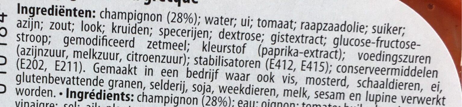 Champignons à la grecque - Ingrediënten - nl