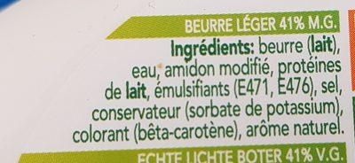 Beurre 0%Lactose - Ingredients - fr