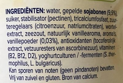 Vanille - Ingrédients