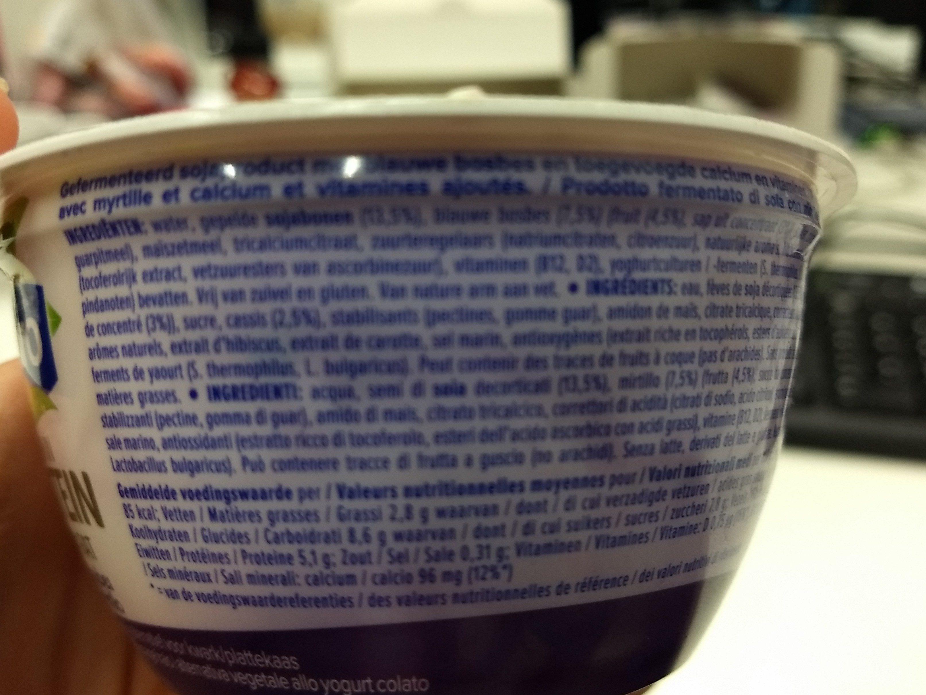 Go On - Yaourt soja - Ingredients - en