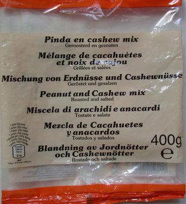 Mélange de cacahuètes et noix de cajou - Produit - fr