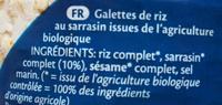 Galettes de riz au sarrasin - Ingrédients