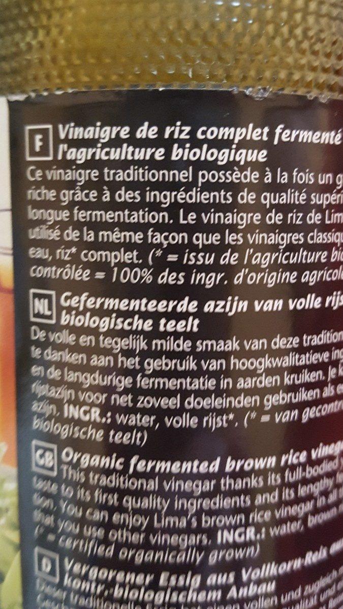 Vinaigre de riz complet biologique fermenté - Ingrédients