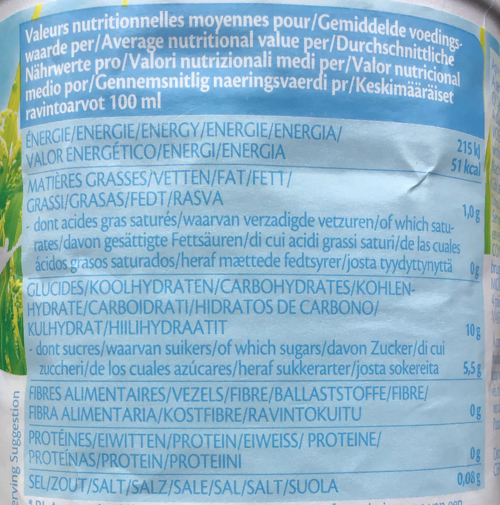 Rice drink natural - Nutrition facts - fr