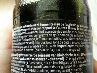 Tamari less salt -25% - Ingrediënten - fr