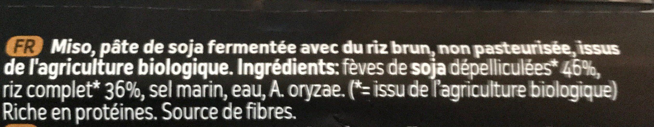 Unpasteurized brown rice miso - Ingrédients - fr