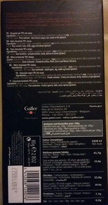 Galler noir 70% Intense - Ingrediënten