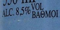Bière belge - Voedingswaarden - fr