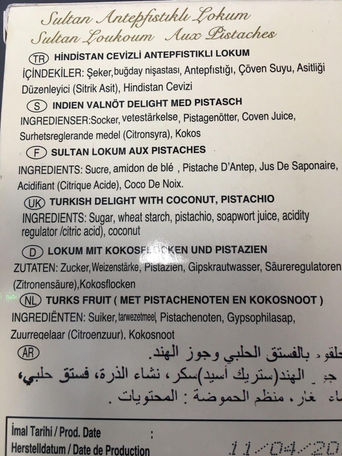 Loukoums Pistaches Coco - Ingredients - fr