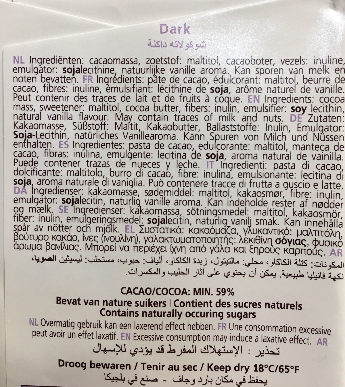 Chocolat Maltitol noir - Složení - en