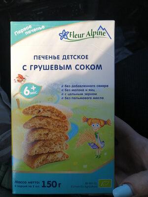 печенье детское с грушовым соком - Продукт - ru