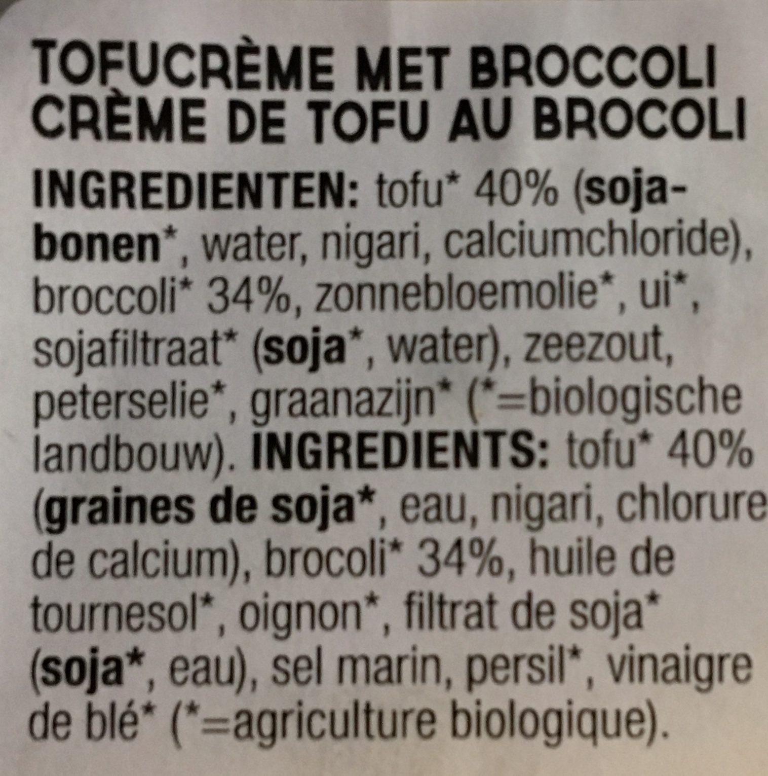 Broccolispread - Ingrediënten