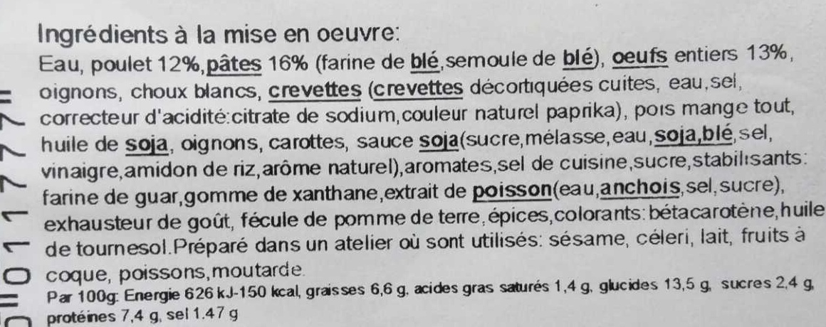 Nouilles Royales Bami Goreng - Ingrédients - fr