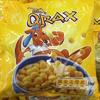 Qrax - Product