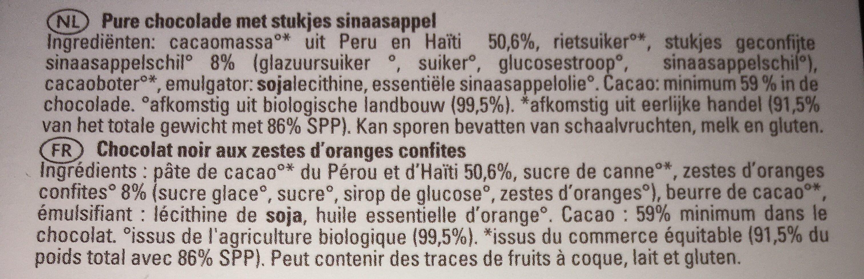 Ethiquable Noir Orange - Ingredients - fr