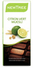 Citron Vert - Produit