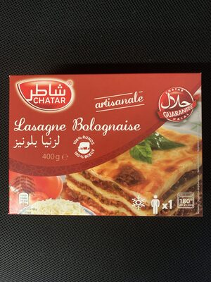 Lasagne halal Chatar - Product - fr