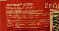Coca Cola - Ingrediënten - en