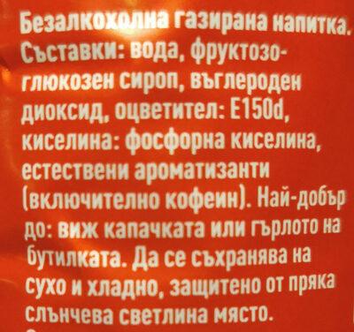 - Ingredienti - bg