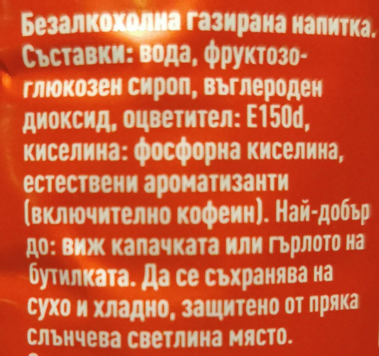 Coca-Cola - Съставки - bg