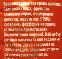 Coca cola 1L - Ingredientes - en