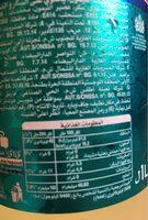 Schweppes citron - Informations nutritionnelles - fr
