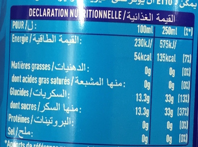 Hawai Tropical - Informations nutritionnelles - fr