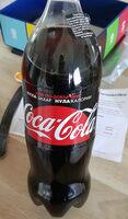 Coca cola zero - Producte