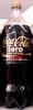 Coca Cola Zéro sans caféine - Prodotto