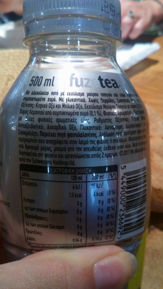 Sera sugar calorie black ice tea lemon - Ingredients