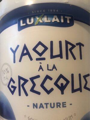 Yaourt à la grecque - Prodotto - fr