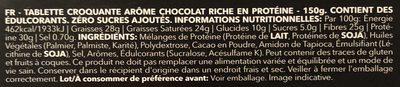 Zero Choco Crispies - Ingredients