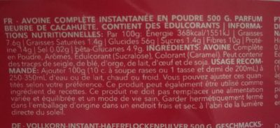 Oatmeal peanut butter - Ingrédients - fr