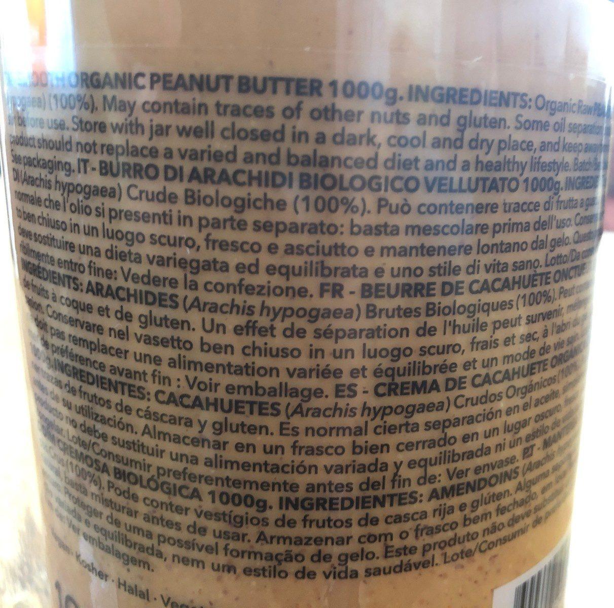 Organic peanut butter - Ingrédients - fr
