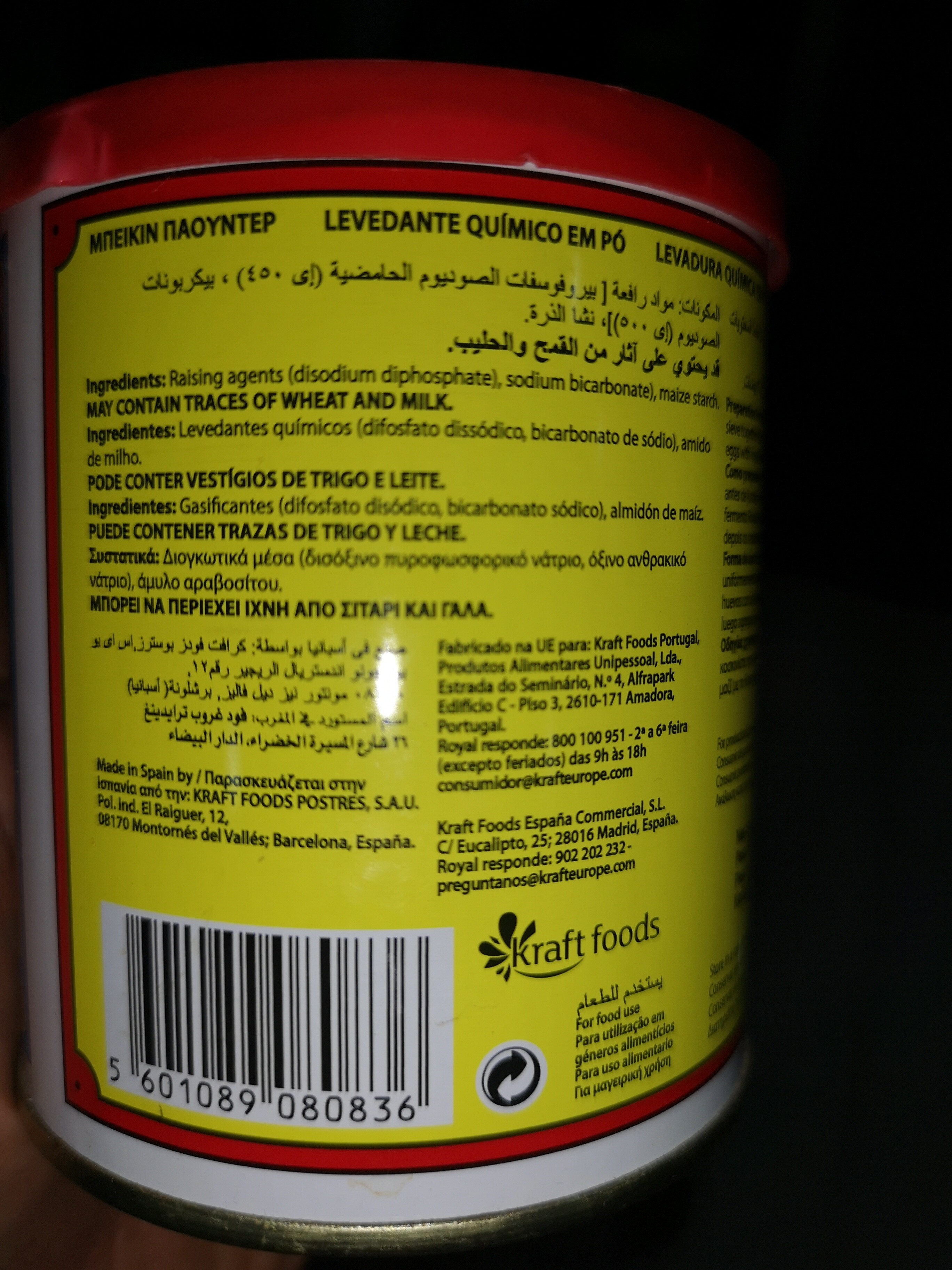 Royal Baking Powder 226G - Ingrédients - fr