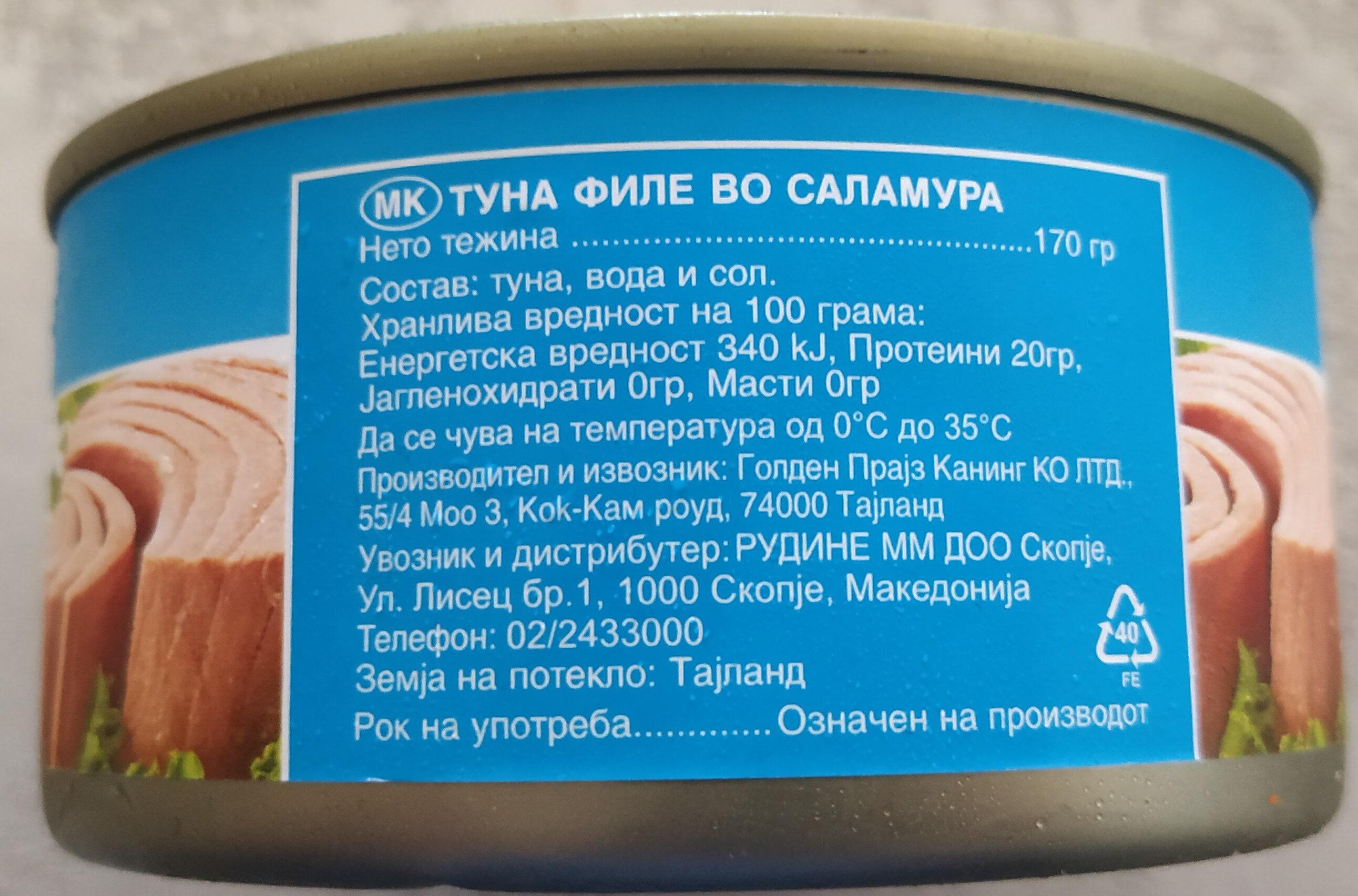 Tuna in brine - Ingrédients