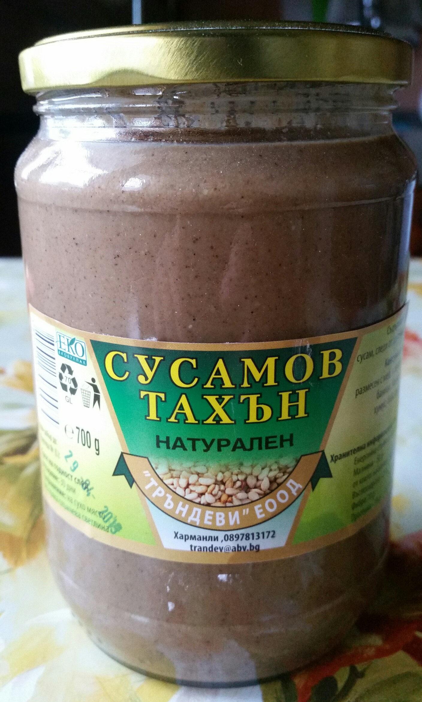 Сусамов тахън - Продукт - en