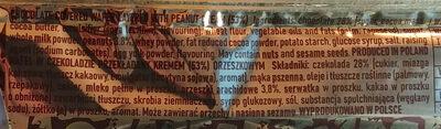 Wafel teatralny classic - Składniki - pl