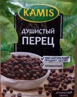 Душистый перец - Продукт - ru