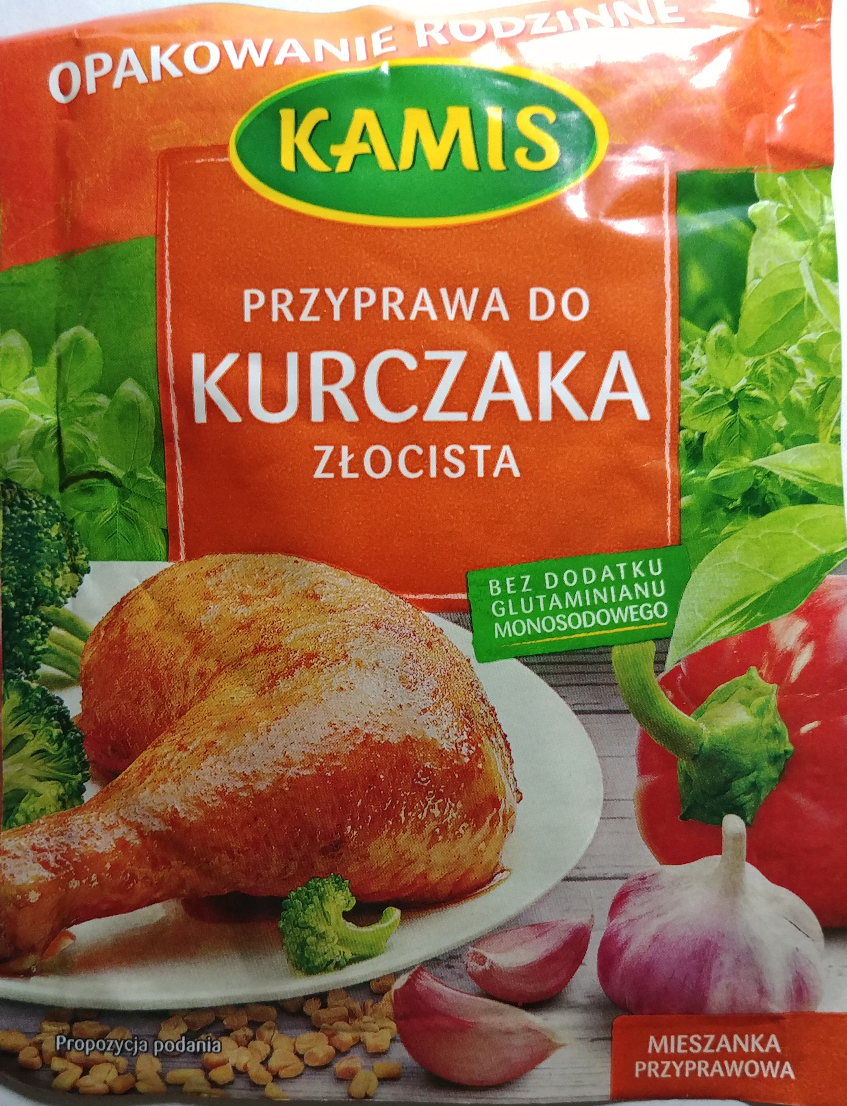 Przyprawa do kurczaka złocista - Product