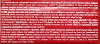 Czekolada mleczna z rodzynkami i orzeszkami arachidowymi - Składniki - pl
