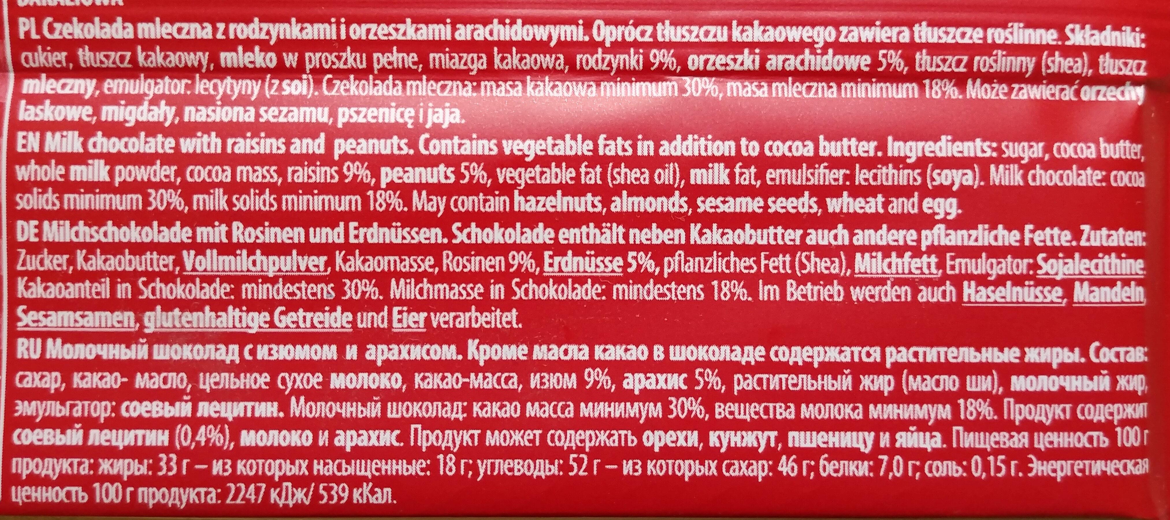 Czekolada mleczna z rodzynkami i orzeszkami arachidowymi - Ingrediënten