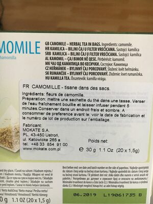 Camomile Matricaria Chamomilla - Ingrédients - fr