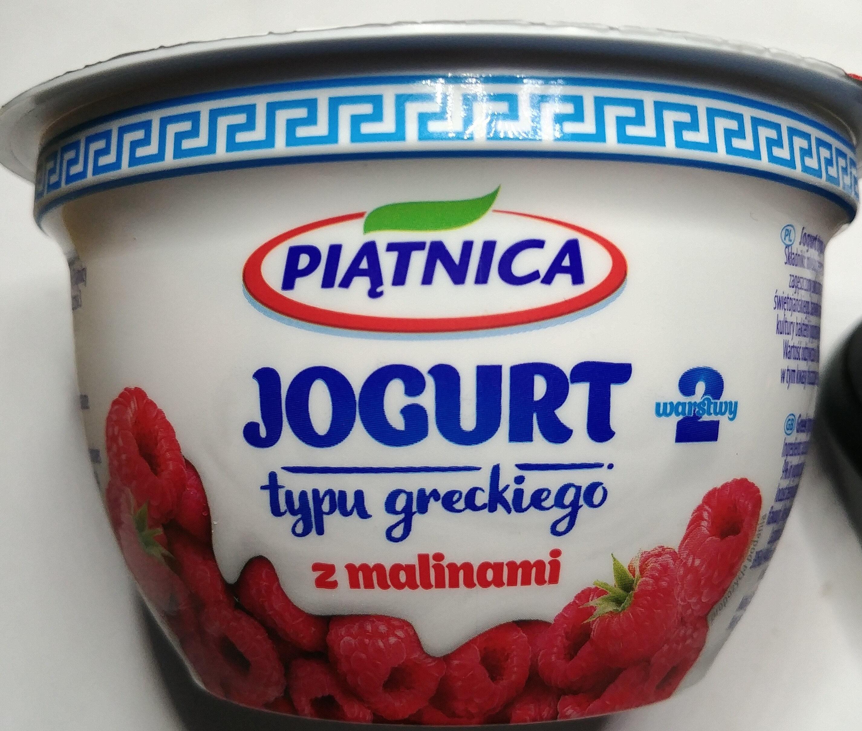 Jogurt typu greckiego z malinami - Product