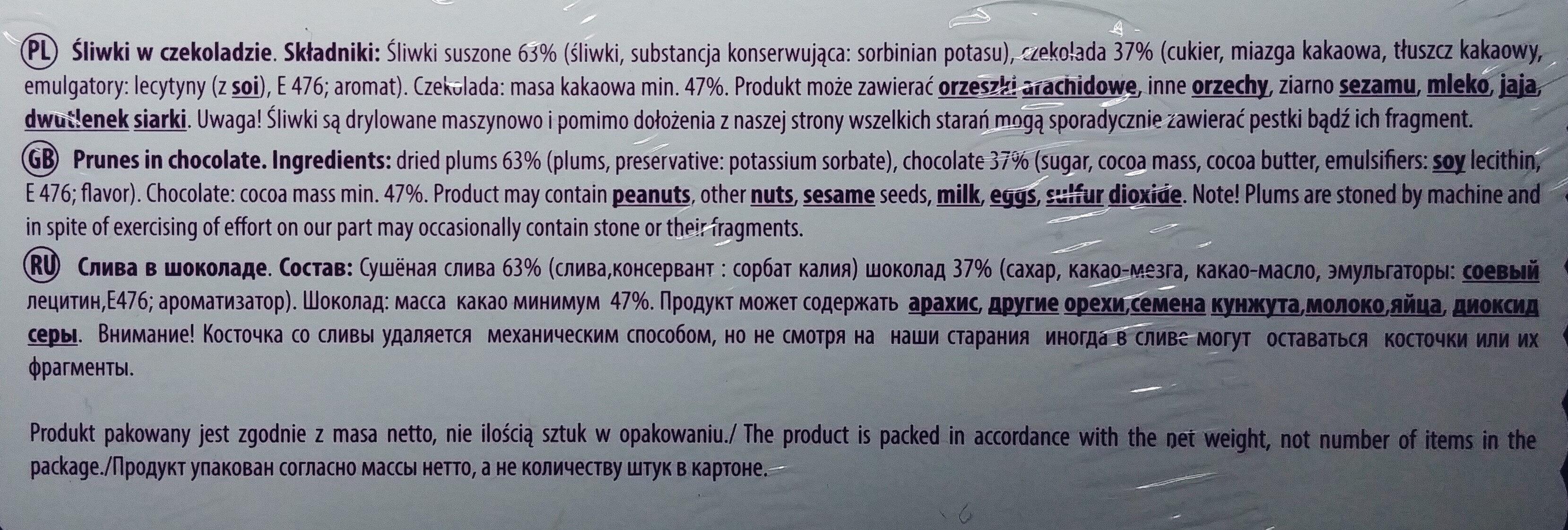 Śliwka Kujawska w czekoladzie - Ingredients